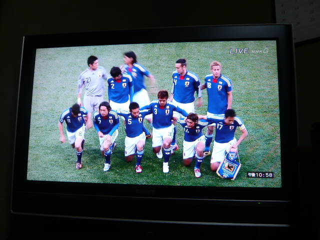 ワールドカップ  カメルーン対日本 007.jpg