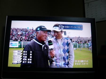 ゴルフ 021.jpg