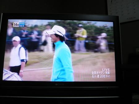 全英オープンゴルフ 001.jpg