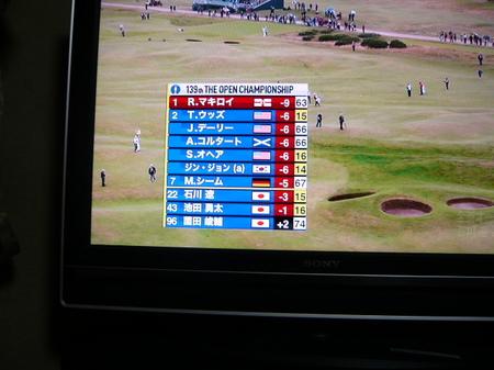 全英オープンゴルフ 005.jpg