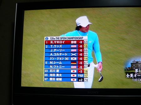 全英オープンゴルフ 007.jpg
