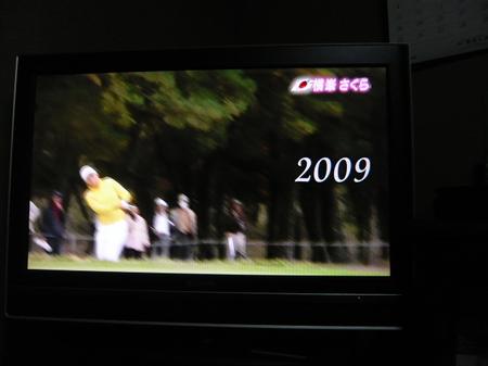 全英リコー女子オープン開幕 002.jpg