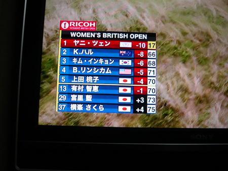 全英リコー女子オープン3日目 005.jpg