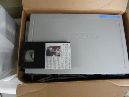 P1050359.JPG