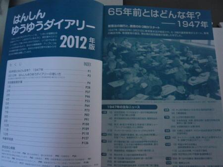 P1050530.JPG