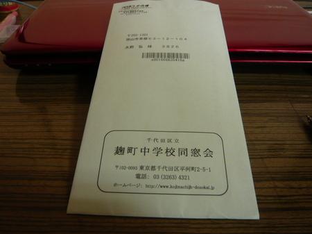 P1050916.JPG