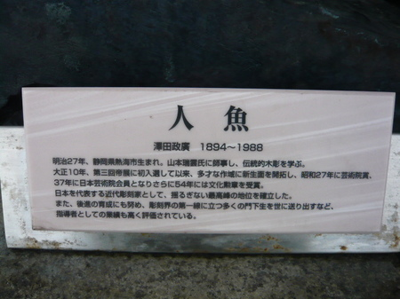 P1060749.JPG