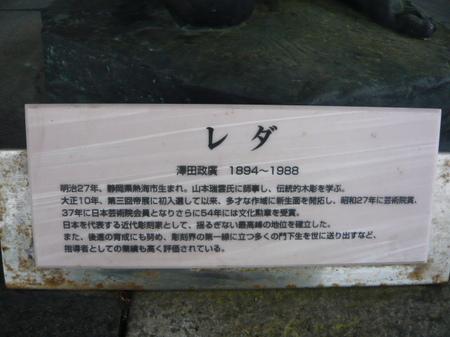 P1060751.JPG