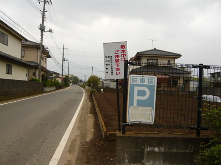 P1070426.JPG