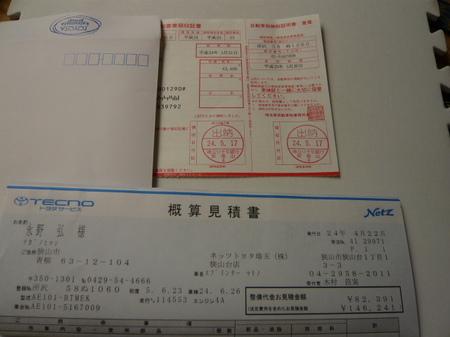 P1070546.JPG