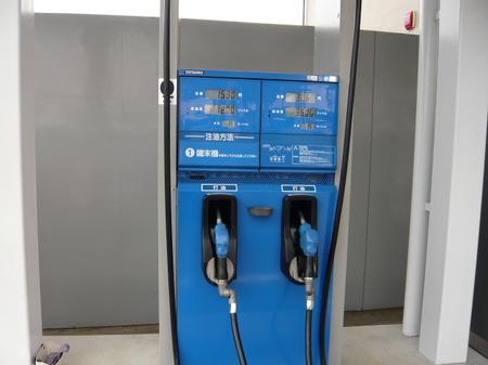 P1130429.JPG