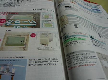 P1130723.JPG